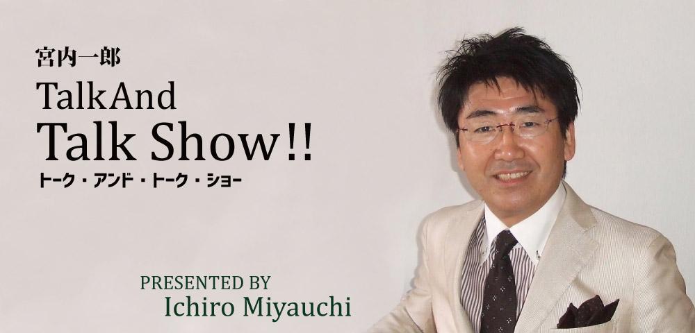 ぎのわんシティFMスタッフ